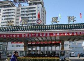 望京医院3000平米消防改造